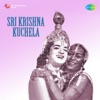 Sri Krishna Kuchela Original Motion Picture Soundtrack EP