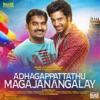 Adhagappattathu Magajanangalay Original Motion Picture Soundtrack