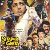 Sitapur Ki Geeta