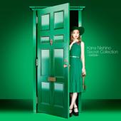 No.1 - Nishino Kana