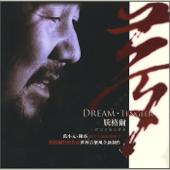 Dream-Tengger