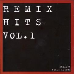 Summer Jam 2003 (Remix)
