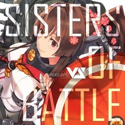 Album: Sisters of Battle EP by G K Novation Haloweak - Free