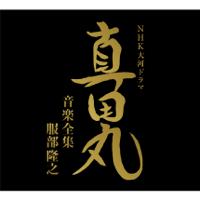 NHK Historical Drama
