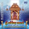 Sri Saneeswara Bhagavan Sthothram Ashtothram Songs