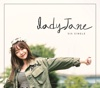 Just 2 Days - EP - ladyJane