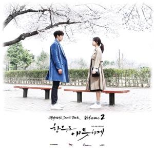 Eric Nam - Sudden Rain