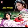 Amruthavarshini     songs