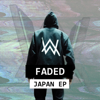 Faded Japan - Alan Walker