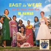 Eddie Spencer and the Queen's Men - Lei Aloha Lei Makamae