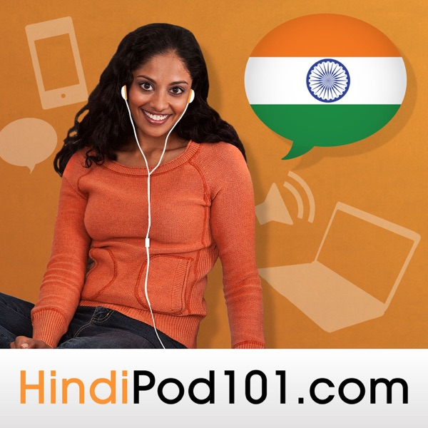 Ends in 3 Days! Get Your FREE Hindi Learning Gifts for March