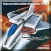 ThunderForce II 2014 Technosoft Game Music Collection Vol.22 - Tecnosoft