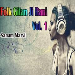 Folk Gitan Ji Rani, Vol. 1