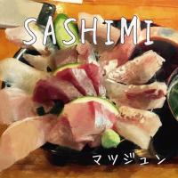 Matujun - Sashimi artwork