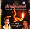 Sree Gulikamuthappan - Ganabhooshanam Krishna Prasad & Pavithra