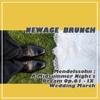 감성 뉴에이지 결혼행진곡 피아노 연주곡 - Single - Newage Brunch