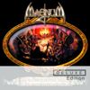 Magnum - Two Hearts (2005 Remastered Version) artwork