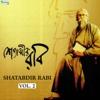 Shatabdir Rabi, Vol. 2 - Hemanta Mukherjee