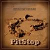 Место под солнцем - EP - PitStop
