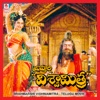 Brahmarshi Vishwamitra Original Motion Picture Soundtrack