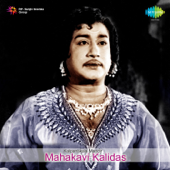 Mahakavi Kalidas (Original Motion Picture Soundtrack) - EP
