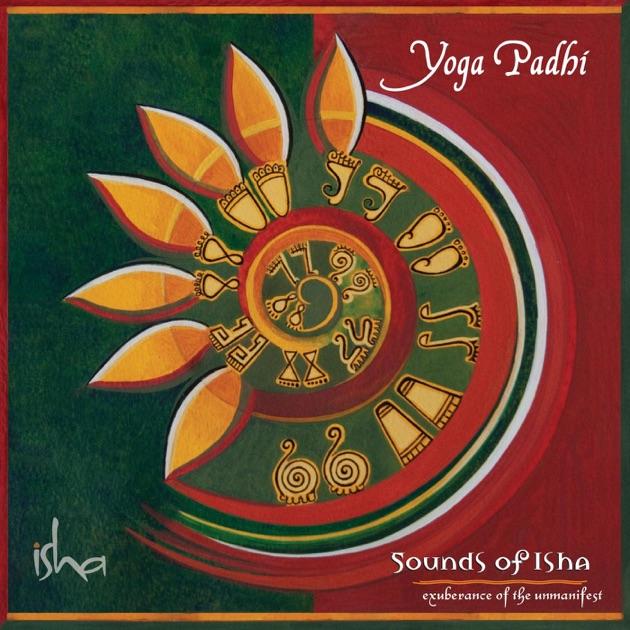Damaru by Sounds of Isha