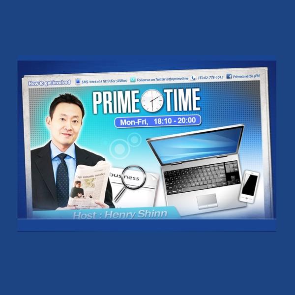 tbs eFM Primetime