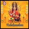 Kaleekavacham - Maya, R. Ramamoorthi & K. L. Prasad