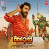 Rangasthalam Original Motion Picture Soundtrack EP