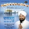 Darshan Dekh Jeeva Gur Tera - Bhai Davinder Singh Nirol