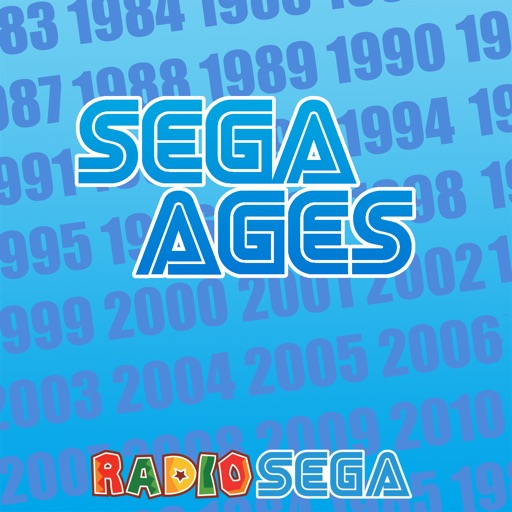 Cover image of SEGA AGES [RadioSEGA]