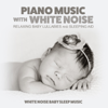 Piano Music with White Noise: Relaxing Baby Lullabies and Sleeping Aid - White Noise Baby Sleep Music
