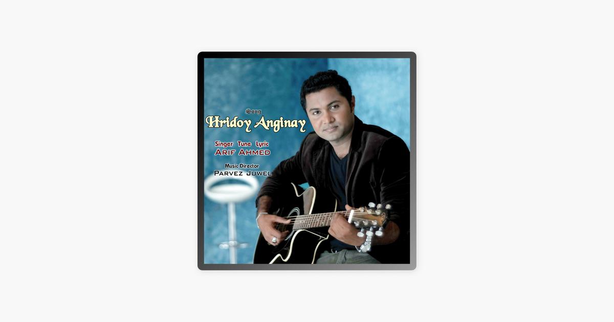 Hridoy Anginay - Single by Arif Ahmed