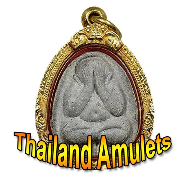 Thailand Amulets Soundcloud
