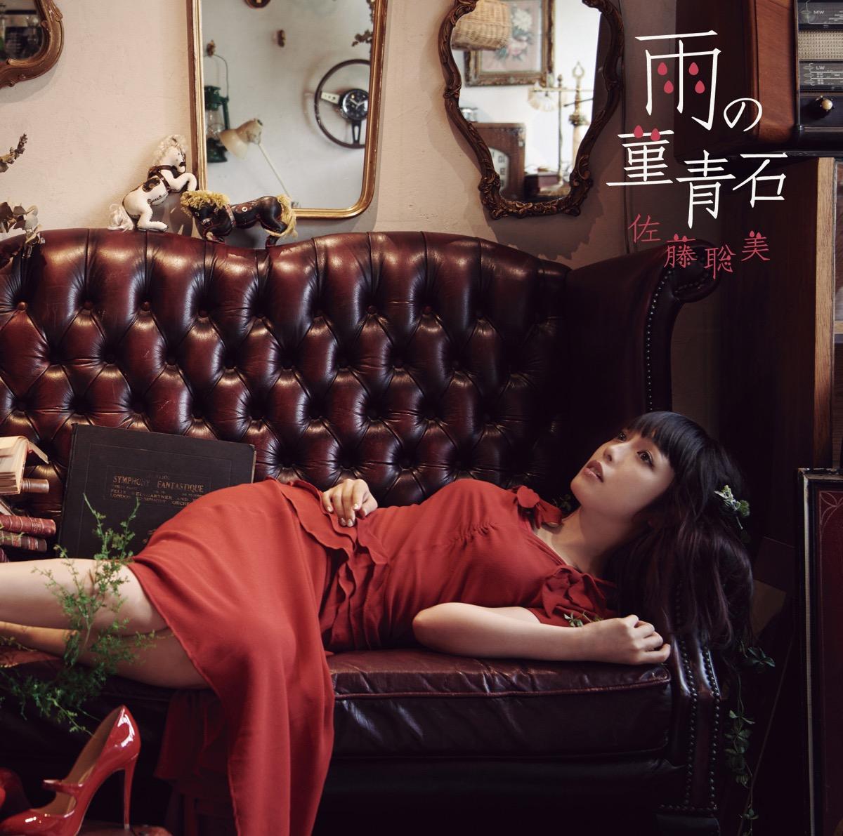 セクシードレスを着た佐藤聡美