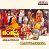 Maa Talli Gangamma Original Motion Picture Soundtrack EP