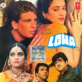 Loha (Original Motion Picture Soundtrack) - EP