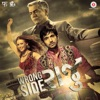 Satrangi Re From Wrong Side Raju Single