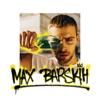 Макс Барских - Туманы обложка