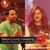 Baliye Laung Gawacha [Coke Studio Season 9]  Quratulain Baloch & Haroon Shahid - Quratulain Baloch & Haroon Shahid