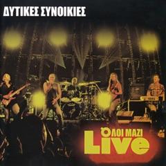 Oloi mazi (Live)