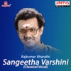Sangeetha Varshini
