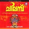 Chilambu, Vol. 2 - Various Artists