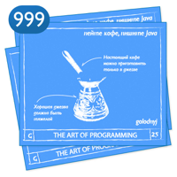 The Art Of Programming podcast