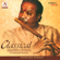 Clasical - Wonders of India - Pandit Hariprasad Chaurasia
