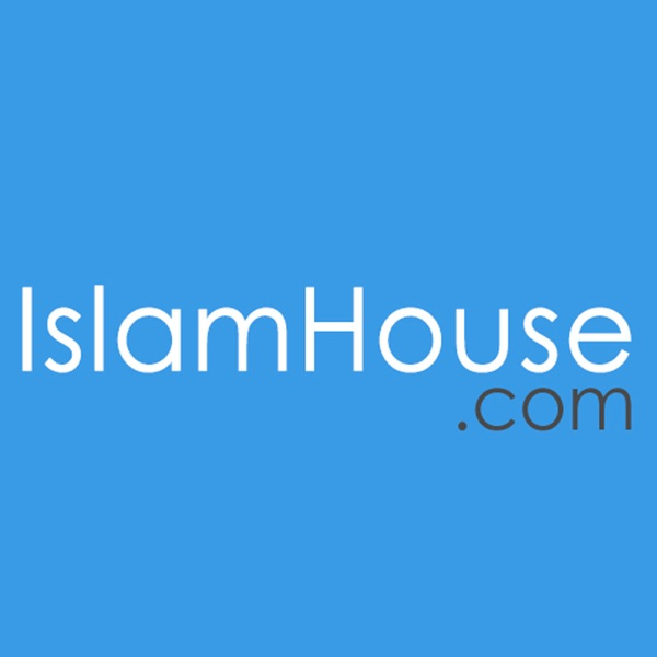 Qui est le prophète de l'islam ?