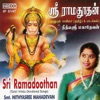 Sri Ramadoothan