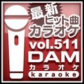 ドラえもん (カラオケ Originally Performed By 星野源)