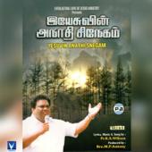 Yesuvin Annathi Snegam, Vol, 1, 2, 3, 4, 5 & 6