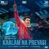 """Kaalam Na Preyasi (From """"24"""") - Single"""